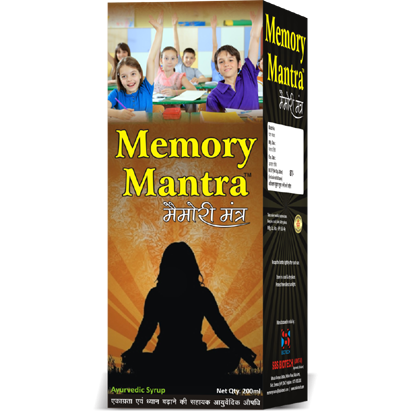 Ayurvedic-Memory-Mantra-syrup-in-india