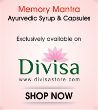 Memory Mantra Ayurvedic Syrup & Capsules Online Shopping Divisa Store